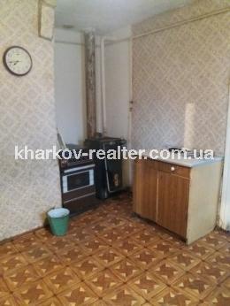 Часть дома, Харьковский - Image18
