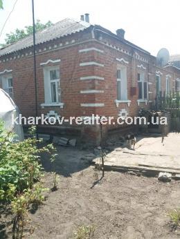 Часть дома, Харьковский - Image5