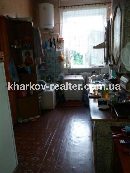 2-комнатная гостинка, Салтовка - Image1