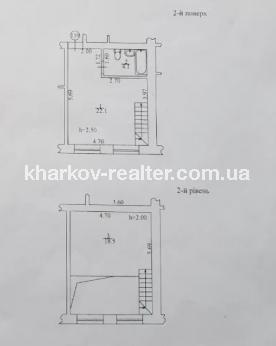 1-комнатная квартира, Хол.Гора - Image6