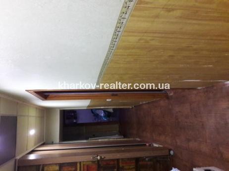 4-комнатная квартира, Сев.Салтовка - Image1