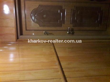 4-комнатная квартира, Сев.Салтовка - Image4