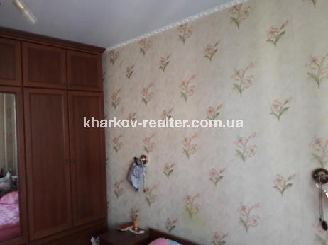 4-комнатная квартира, Сев.Салтовка - Image6