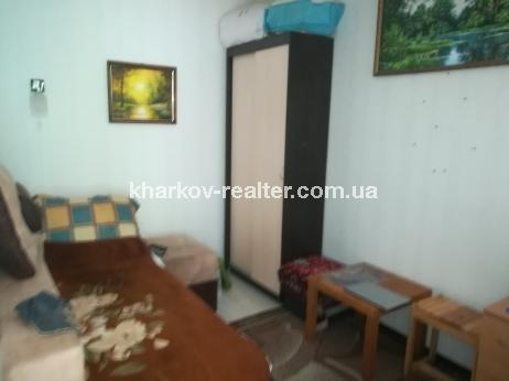 1-комнатная гостинка, Алексеевка - Image1