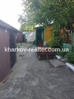 Дом, Дергачевский - Image7