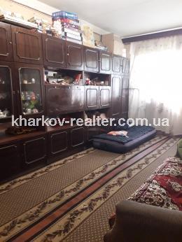 4-комнатная квартира, Гагарина (нач.) - Image1