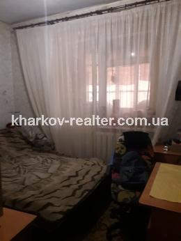4-комнатная квартира, Гагарина (нач.) - Image2