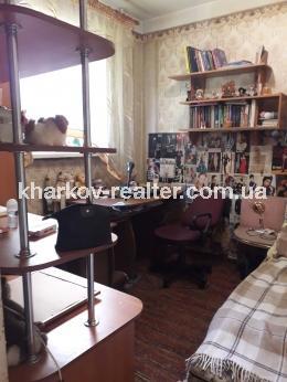 4-комнатная квартира, Гагарина (нач.) - Image4