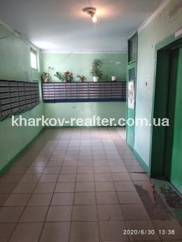 4-комнатная квартира, ХТЗ - Image4