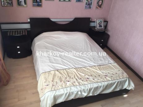 3-комнатная квартира, Гагарина (нач.) - Image13