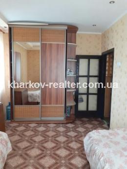 2-комнатная квартира, Сортировка - Image3