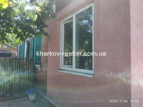 Дом, Чугуевский - Image3