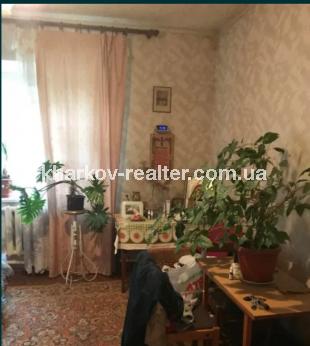 Дом, Песочин - Image11
