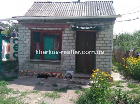 Дом, Нов.Дома - Image4