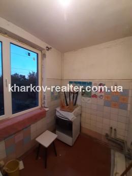 1-комнатная квартира, ХТЗ - Image2