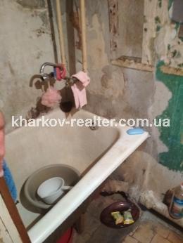 1-комнатная гостинка, Одесская - Image3