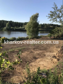 участок, Волчанский - Image1