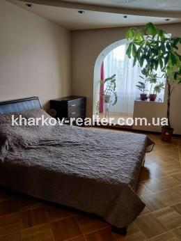 3-комнатная квартира, Центр - Image4