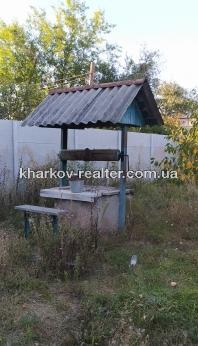 Дом, Песочин - Image20