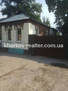 Часть дома, З-д Шевченко - Image1