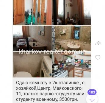 2-комнатная квартира, подселение, Центр - Image1