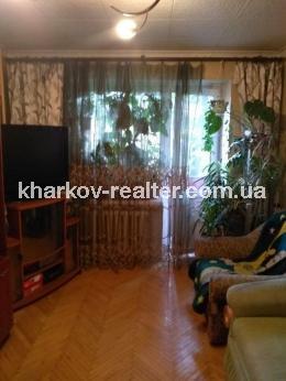 1-комнатная квартира, ХТЗ - Image4
