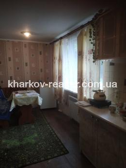 1-комнатная квартира, Москалевка - Image2