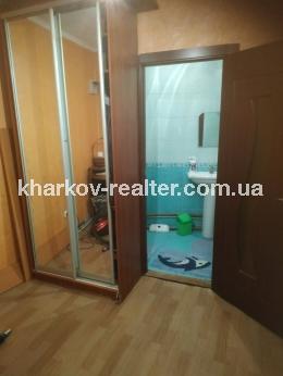1-комнатная квартира, Москалевка - Image3