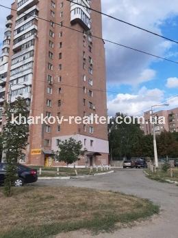 помещение, Алексеевка - Image22