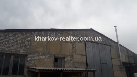 производство, Харьковский - Image1