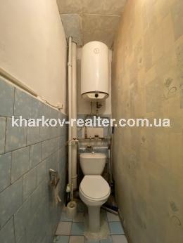 4-комнатная квартира, Салтовка - Image3