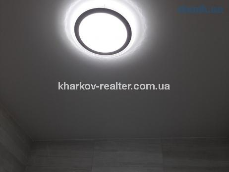 1-комнатная квартира, Сев.Салтовка - Image8