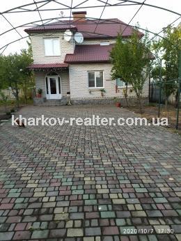 Дом, Журавлевка - Image7