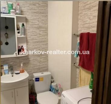 1-комнатная квартира, Красный луч - Image4