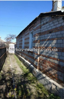 Часть дома, Основа - Image2