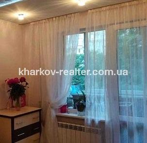5-комнатная квартира, Гагарина (нач.) - Image1