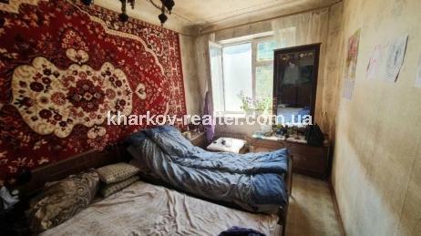 3-комнатная квартира, Дергачевский - Image1