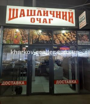 магазин, Нов.Дома - Image1