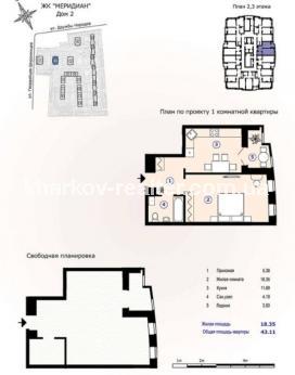 1-комнатная квартира, Сев.Салтовка - Image2