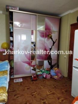 1-комнатная гостинка, Одесская - Image1