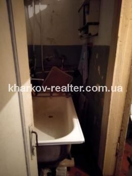 1-комнатная гостинка, Гагарина (нач.) - Image9