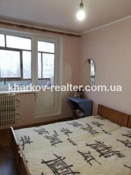 3-комнатная квартира, Роганский - Image2