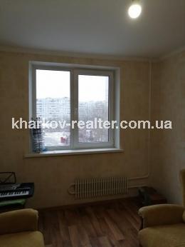 3-комнатная квартира, Роганский - Image3