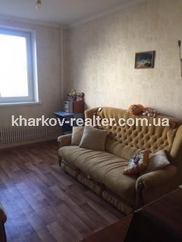 3-комнатная квартира, Роганский - Image5