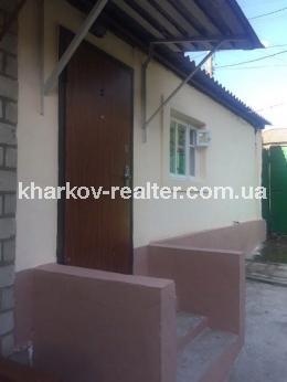 Часть дома, ЮВ и ЦР - Image2