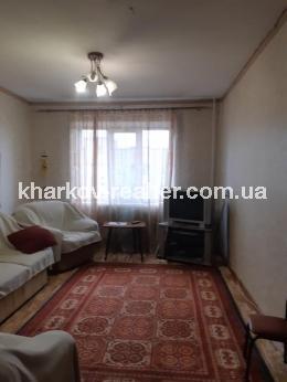 3-комнатная квартира, Песочин - Image2