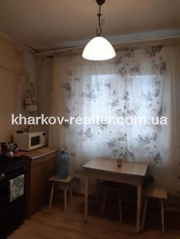 3-комнатная квартира, Песочин - Image4
