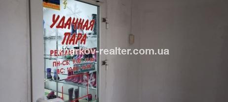 помещение, Гагарина (нач.) - Image6