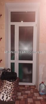 1-комнатная квартира, Дергачевский - Image2