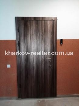 1-комнатная квартира, ЮВ и ЦР - Image23